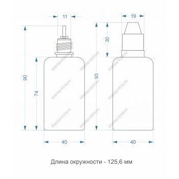 Флаконы ПЭТ 30 мл с тонким дозатором и крышкой с защитой от детей